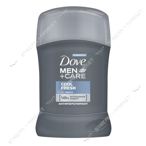 Dove Men Care Антиперспирант твердый Прохладная свежесть 50мл