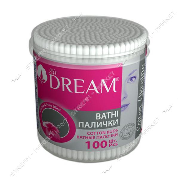 Air Dream Палочки ватные в банке 100шт