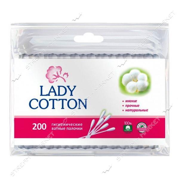 Lady Cotton Палочки ватные в пакете 200шт