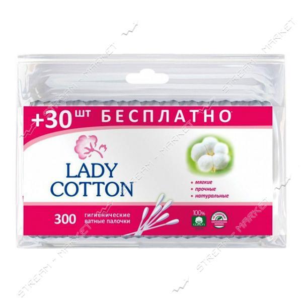 Lady Cotton Палочки ватные в пакете 300шт