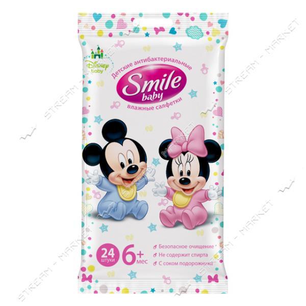Smile Baby Салфетки влажные Antibacterial c еврослотом 24шт