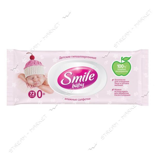 Smile Baby Салфетки влажные для новорожденных 74шт