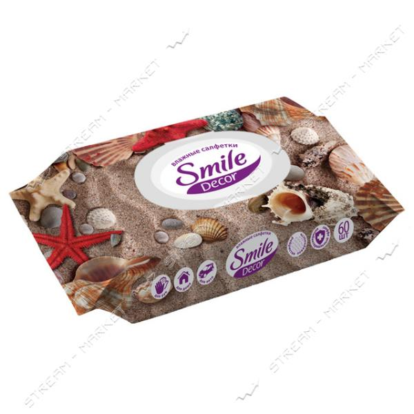 Smile Decor Салфетки влажные с клапаном 60шт