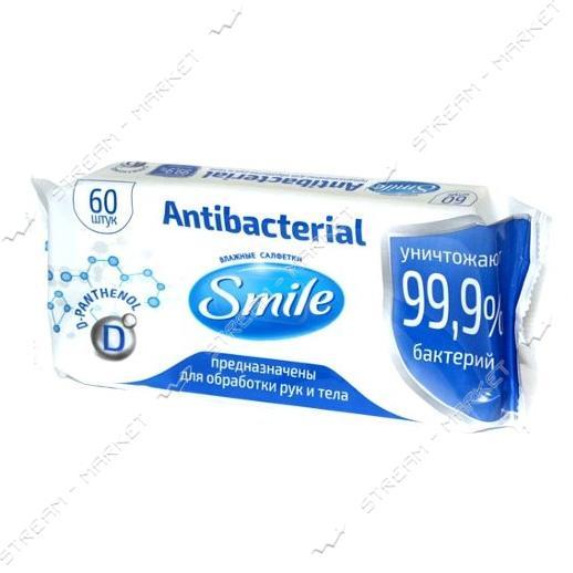 Smile Салфетки влажные Antibacterial c Д-пантенолом 60шт