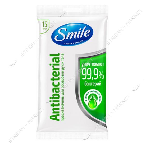 Smile Салфетки влажные Antibacterial соком подорожника 15шт