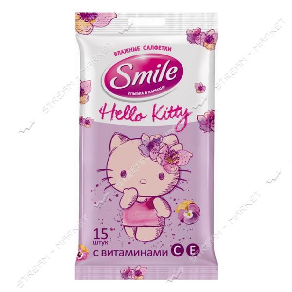 Smile Салфетки влажные Hello Kitty 15шт