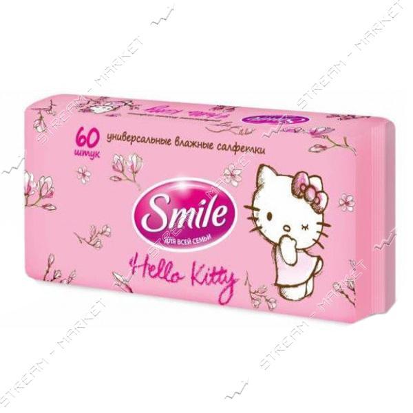 Smile Салфетки влажные Hello Kitty 60шт