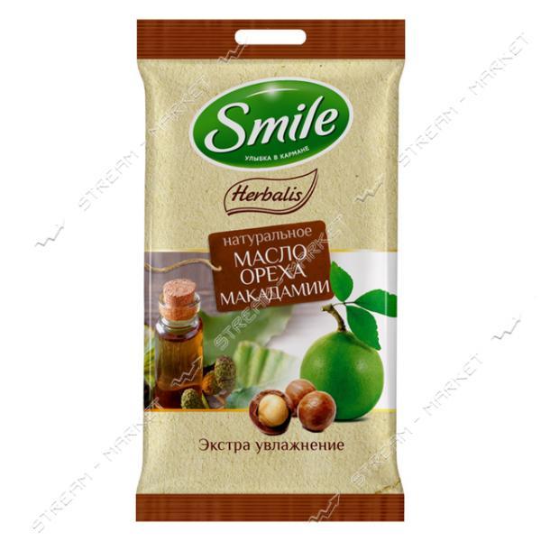 Smile Салфетки влажные Herbalis с маслом макадамии 10шт