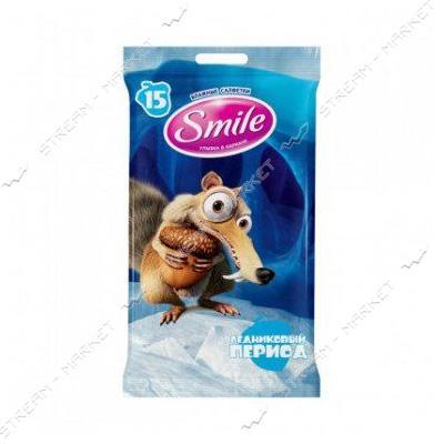 Салфетки влажные Smile Ледниковый период 15шт