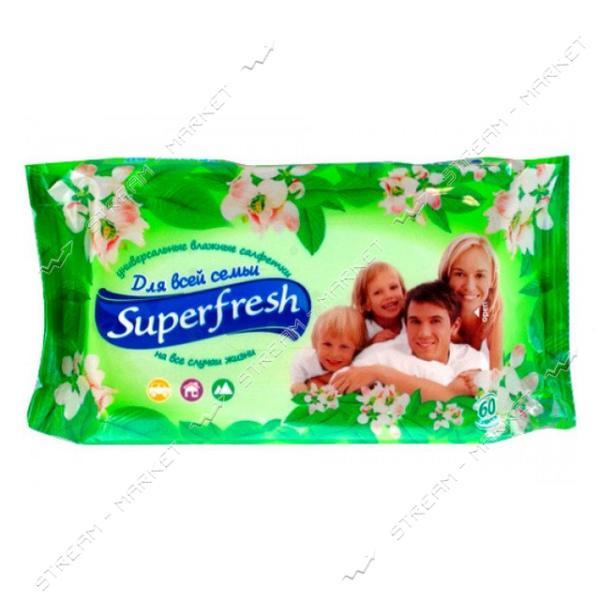 Superfresh Салфетки влажные для всей семьи 60шт