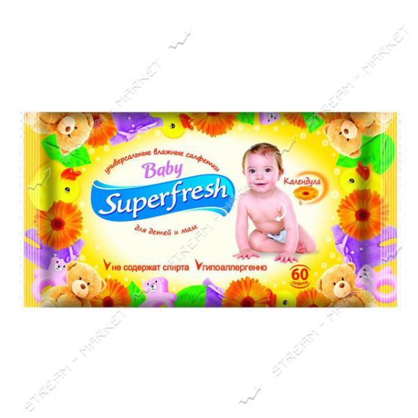 Superfresh Салфетки влажные для детей и мам 60шт