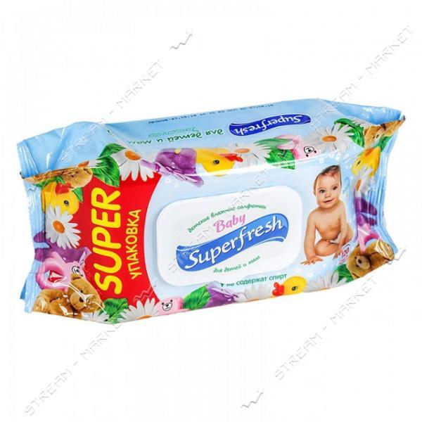 Superfresh Салфетки влажные для детей и мам с клапаном 120шт