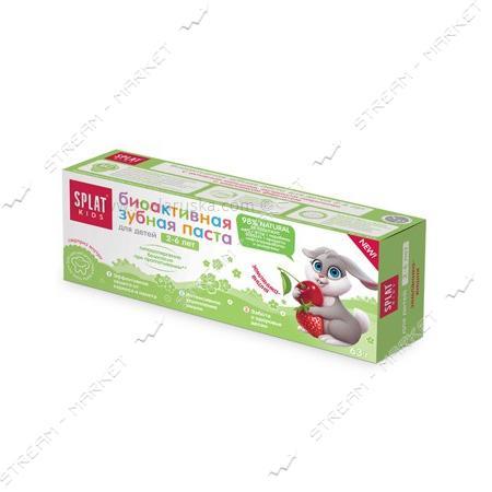 Splat Kids Зубная паста для детей 2-6лет Клубника-Вишня 50мл