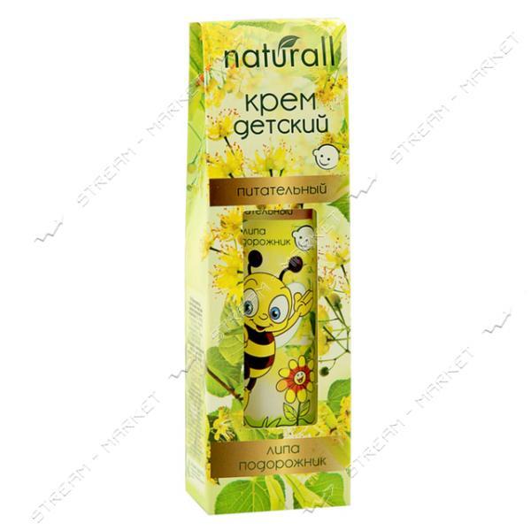 NATURAL SPA Крем детский питательный 40мл