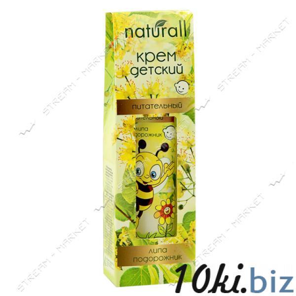 NATURAL SPA Крем детский питательный 40мл Детский крем, молочко, масло, лосьон на Электронном рынке Украины