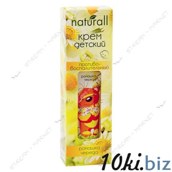 NATURAL SPA Крем детский противовоспалительный 40мл Детский крем, молочко, масло, лосьон на Электронном рынке Украины