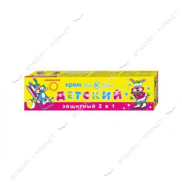 НК Крем детский защитный 2в1 40мл
