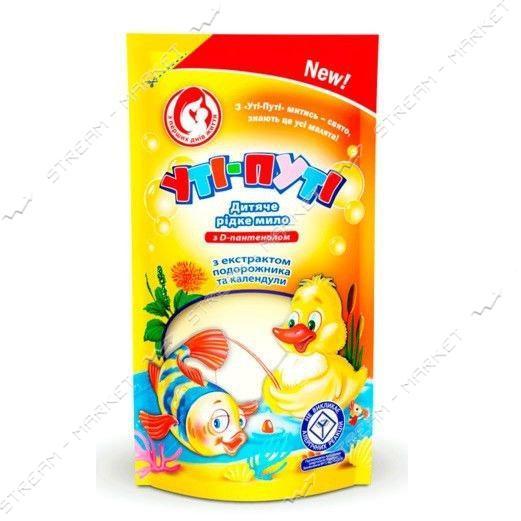 Ути-Пути Крем-мыло жидкое детское с экстрактом календулы doy-pack 300мл