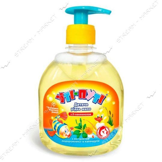 Ути-Пути Крем-мыло жидкое детское с экстрактом календулы 300мл