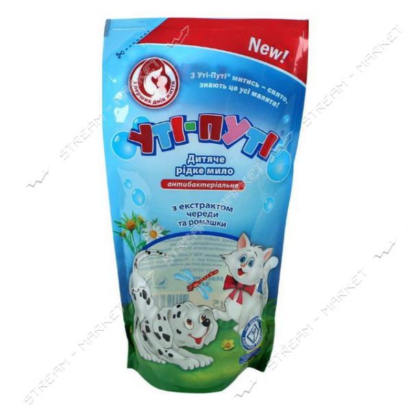 Ути-Пути Крем-мыло жидкое детское с экстрактом ромашки doy-pack 300мл