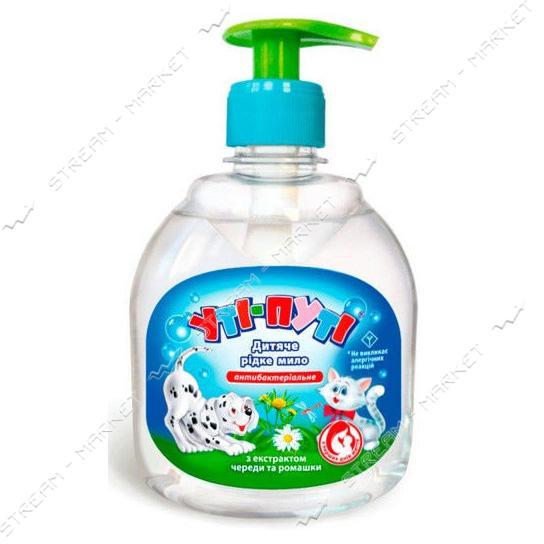 Ути-Пути Крем-мыло жидкое детское с экстрактом ромашки 300мл