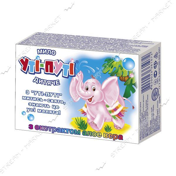Ути-Пути Мыло детское с экстрактом алое вера коробка 80г