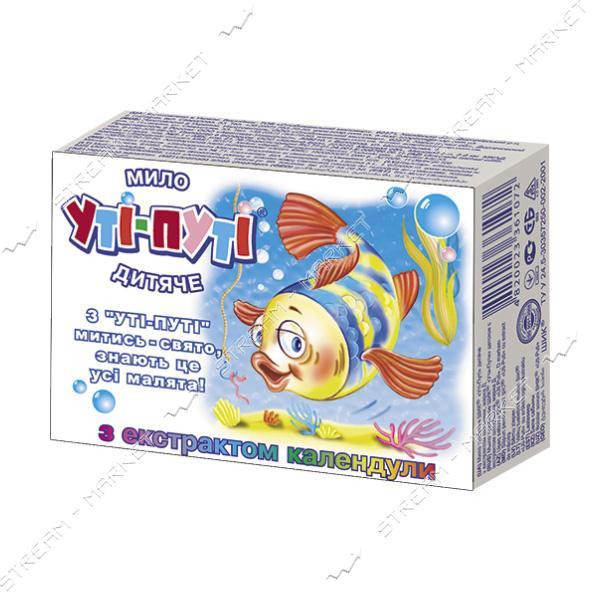 Ути-Пути Мыло детское с экстрактом календулы коробка 80г