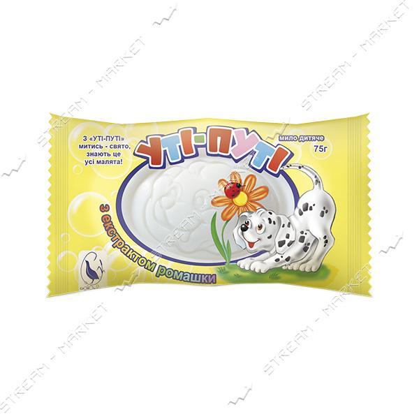 Ути-Пути Мыло детское с экстрактом ромашки 75г