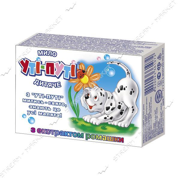 Ути-Пути Мыло детское с экстрактом ромашки коробка 80г