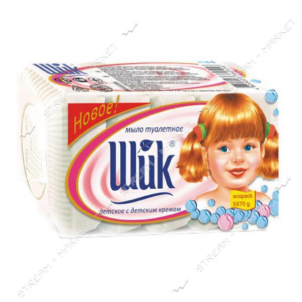 Шик Крем-мыло детское с кремом 5*70г