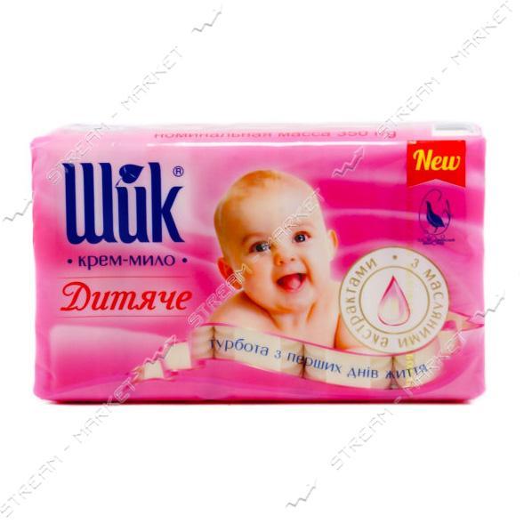 Шик Крем-мыло детское с масляными экстрактами 5*70г