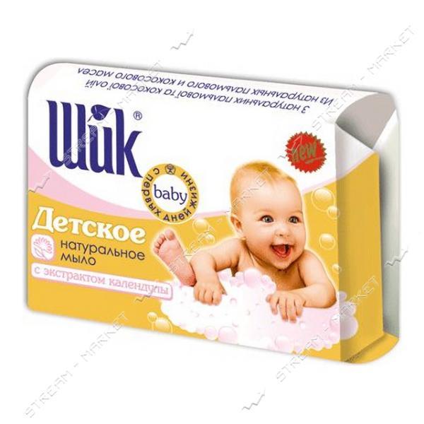 Шик Мыло детское с экстрактом календулы 70г