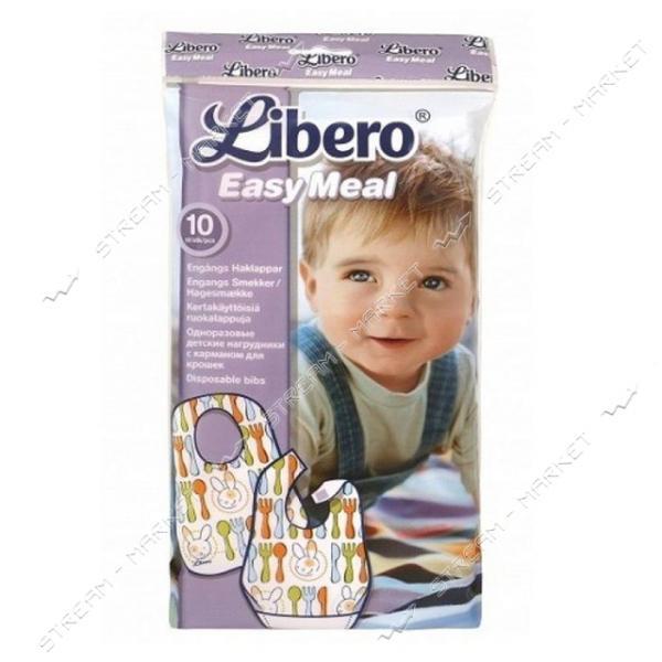 Libero Нагрудник детский Easy Meal 10шт