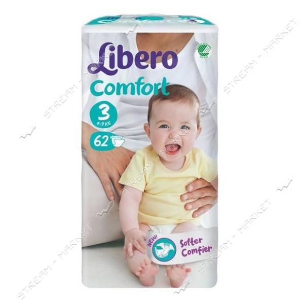 Libero Подгузники детские Comfort 3 (4-9кг) 62шт