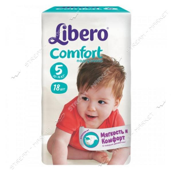 Libero Подгузники детские Comfort 5 (10-16кг) 18шт