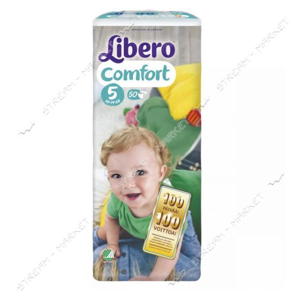 Libero Подгузники детские Comfort 5 (10-16кг) 50шт