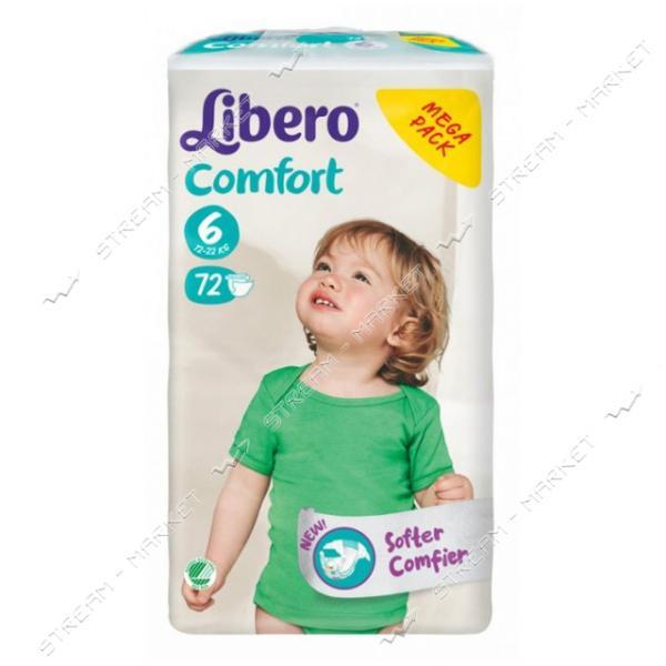 Подгузники детские Libero Comfort 6 (12-22кг) 72шт