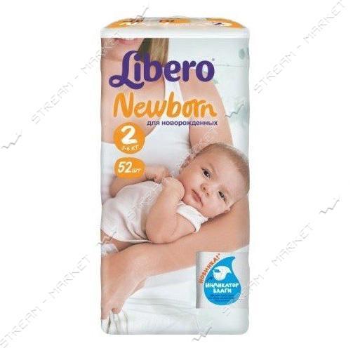 Libero Подгузники детские Newborn 2 (3-6кг) 52шт