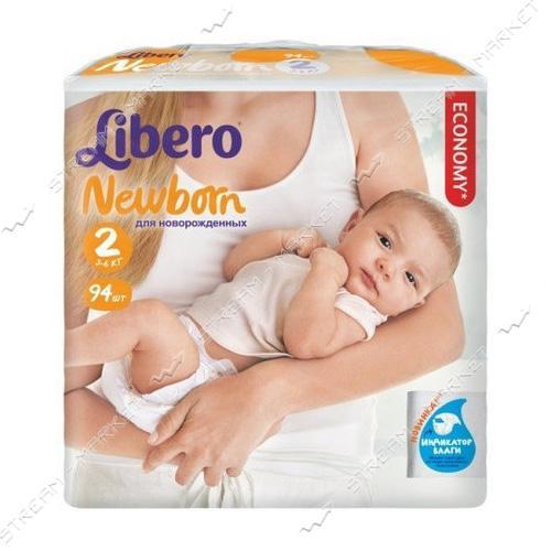 Libero Подгузники детские Newborn 2 (3-6кг) 94шт