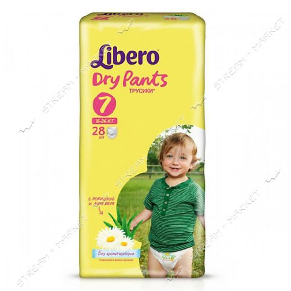 Libero Подгузники-трусики детские Dry Pants 7 (16-26кг) 28шт