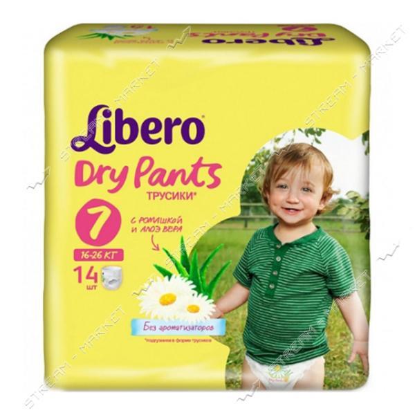 Libero Подгузники-трусики детские Dry Pants 7 XL Plus (16-26кг) с ромашкой 14шт