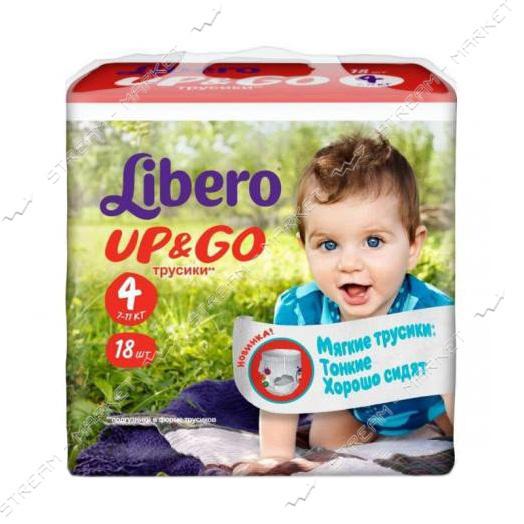 Libero Подгузники-трусики детские Up&Go 4 (7-11кг) 18шт