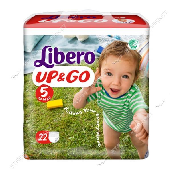 Libero Подгузники-трусики детские Up&Go 5 (10-14кг) 22шт