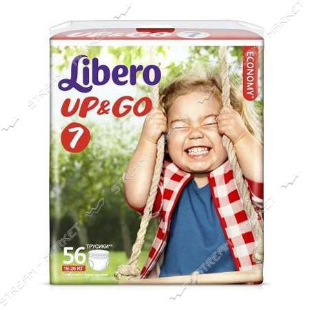 Libero Подгузники-трусики детские Up&Go 7 (16-26кг) 18шт