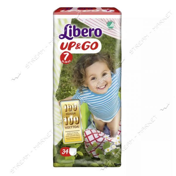 Libero Подгузники-трусики детские Up&Go 7 (16-26кг) 34шт