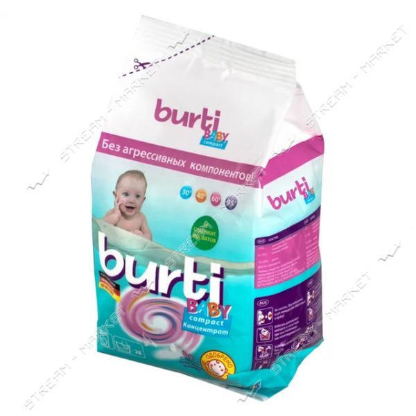 Burti Стиральный порошок для Детского белья Baby Compact 900гр
