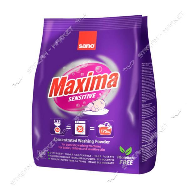 SANO Стиральный порошок Maxima Sensitive 1.25кг