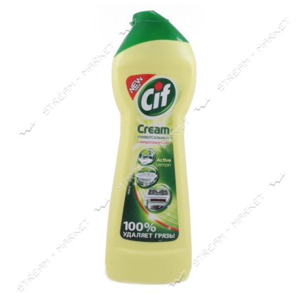 Cif Крем для чистки универсальный Active Lemon 250мл