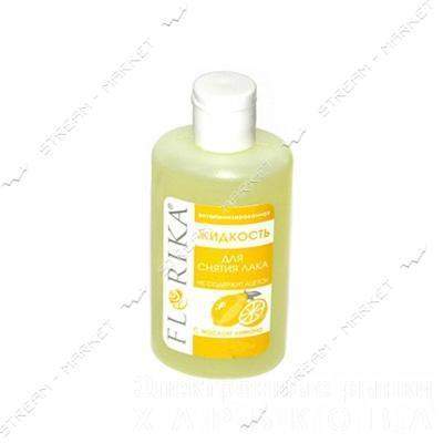 Florika Жидкость для снятия лака Лимон 100мл - Жидкость и средства для снятия лака, гель лака, акрила на рынке Барабашова