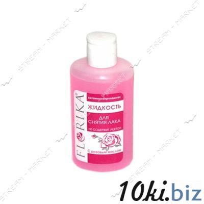 Florika Жидкость для снятия лака Роза 100мл Жидкость и средства для снятия лака, гель лака, акрила на Электронном рынке Украины